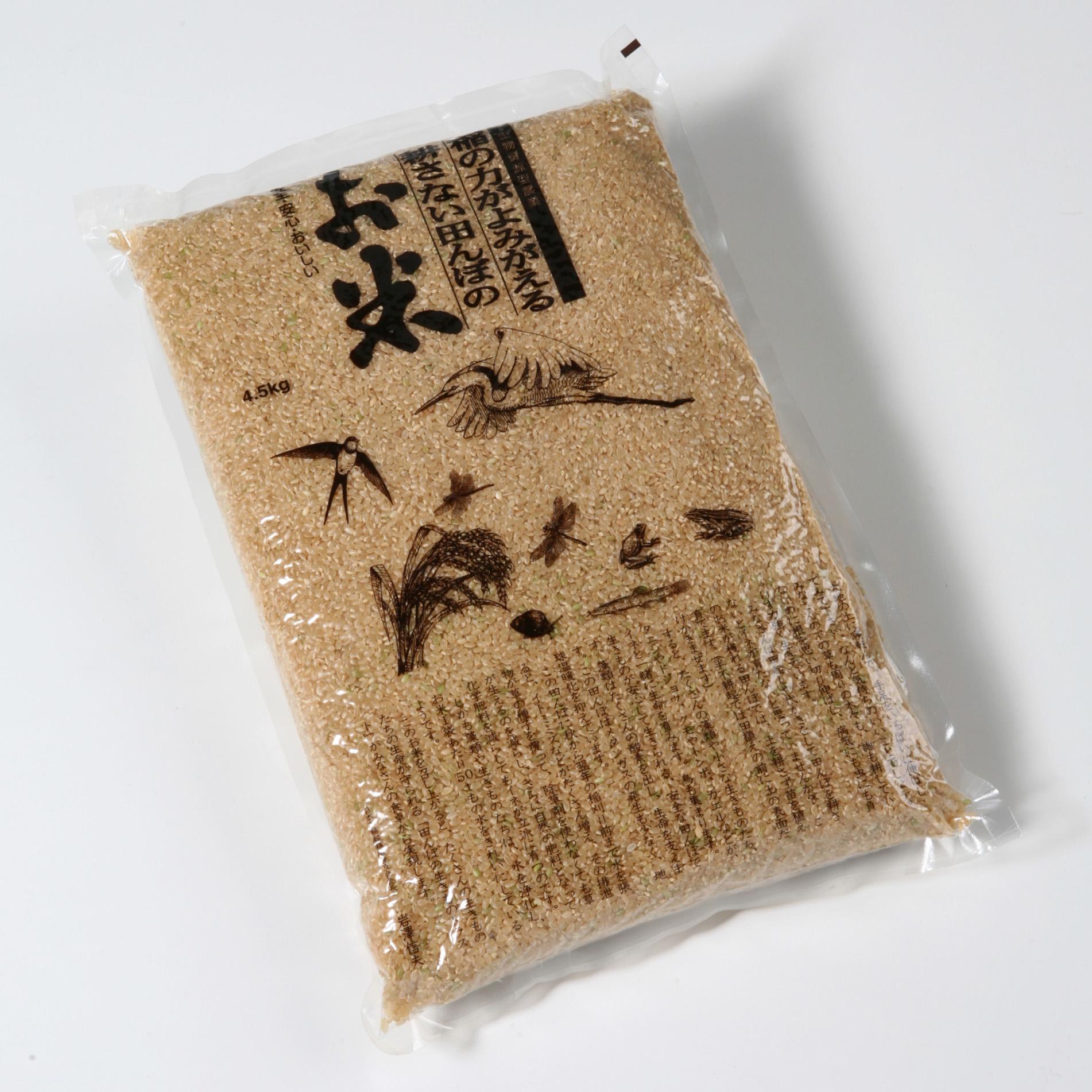 自然食品img