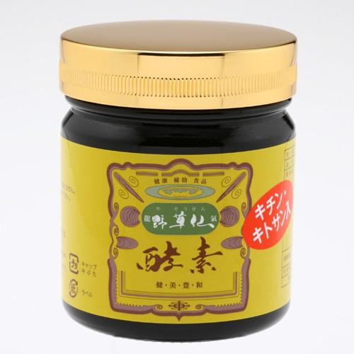 野草仙酵素