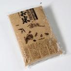 不耕起玄米